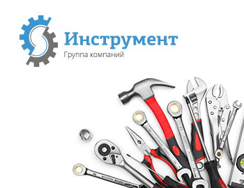 Клиенты по 150 рублей на сайт дорогих инструментов: миф или реальность?