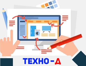 Работа в паре: технический SEO и редизайн для бытовой техники. Рост трафика в 3 раза за 3 месяца