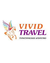 Горящие туры из Алматы - туристическое агентство VIVID TRAVEL - история продвижение сайта