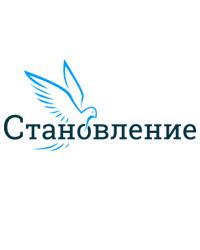 """РЦ """"Становление"""""""
