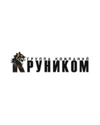 «Руником»