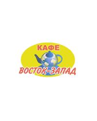 Кафе «Восток Запад»
