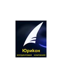 """Консалтинговая компания """"Юрикон"""""""