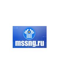 Межгосударственный справочник стран СНГ - отзыв о работе с itb-company.