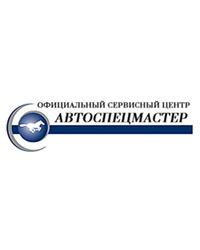 ООО «АвтоСпецМастер» - отзыв о работе с itb-company.