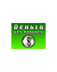 ООО «Деньги без проблем»