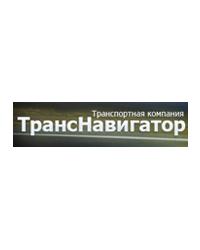 ООО «ТрансНавигатор»